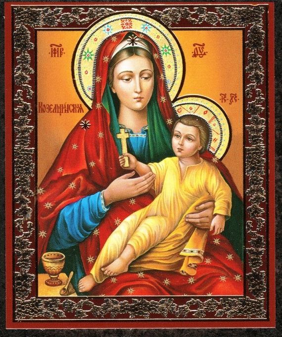 https://anglophilicanglican.files.wordpress.com/2018/08/virgin-mary-kozelskaya-orthodox-christian-mini-icon-4.jpg